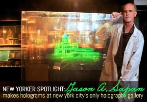 Spotlight-Holographic-Studios-Lead